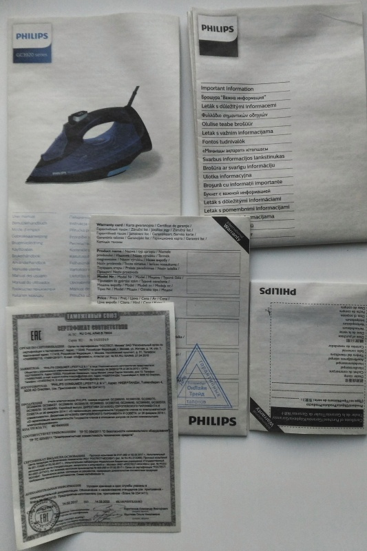 Обзор на Утюг Philips GC3925/30 - изображение 12
