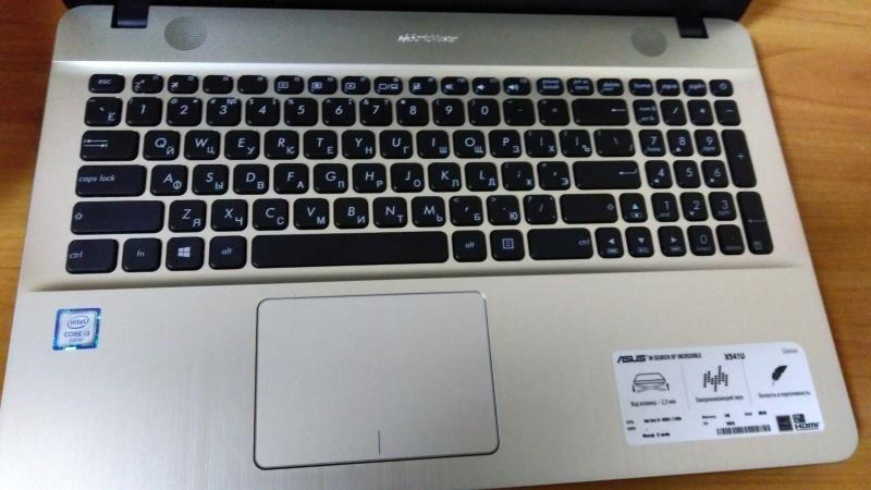 Обзор на Ноутбук Asus X541UA-GQ1247T (90NB0CF1-M18870) - изображение 10