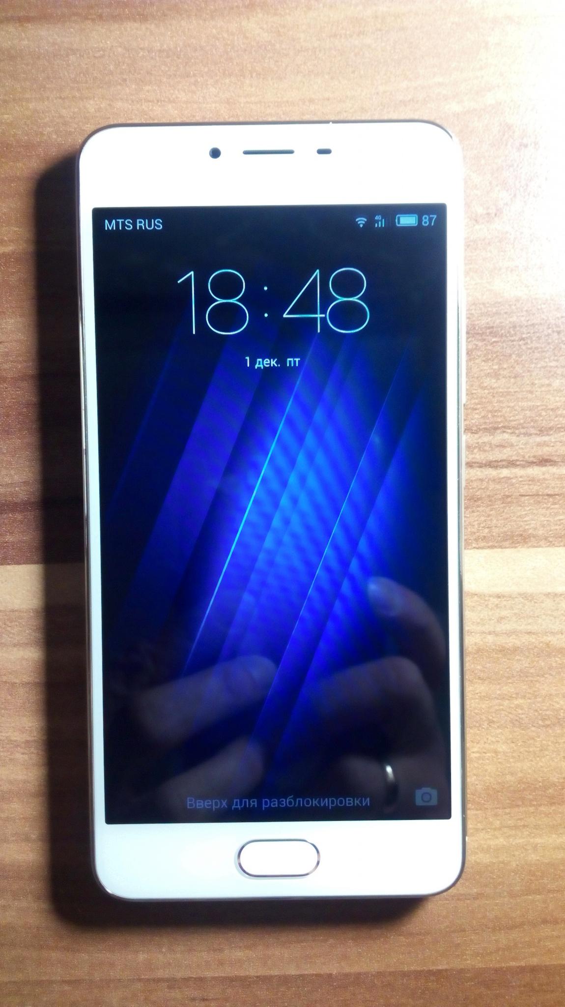 40df2bfe269f Обзор от покупателя на Смартфон Meizu M3S Mini 16Gb Gold — интернет ...