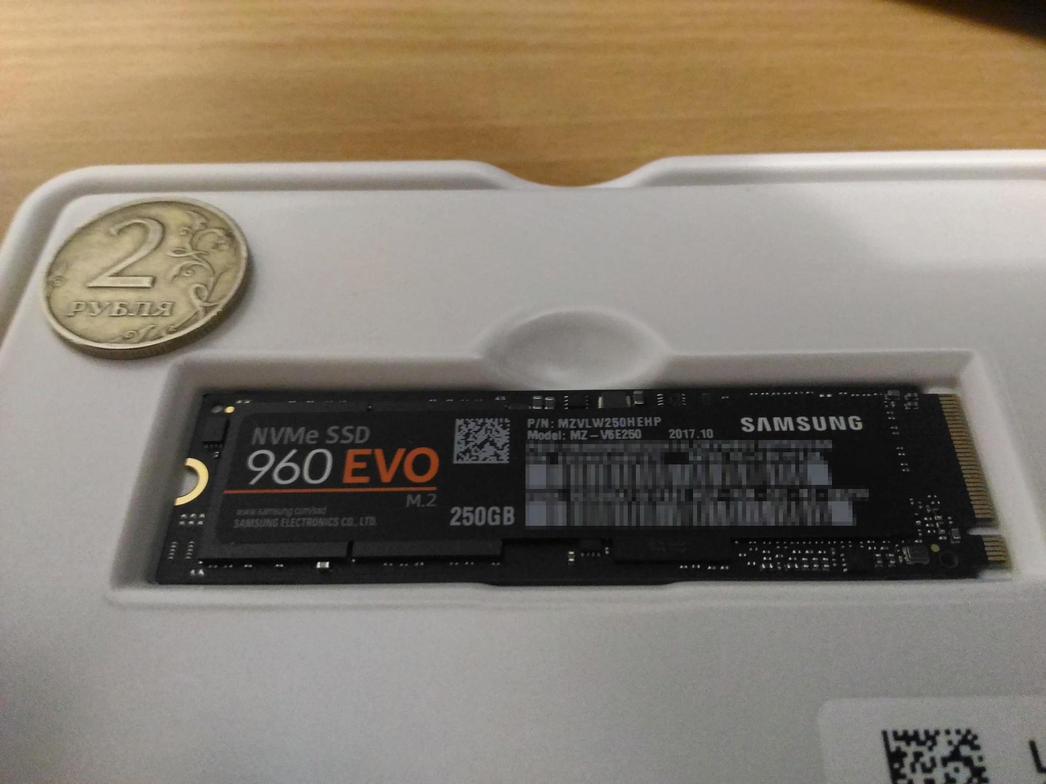 Ssd Samsung 960 Evo M2 250 Pci E Nvme 250gb