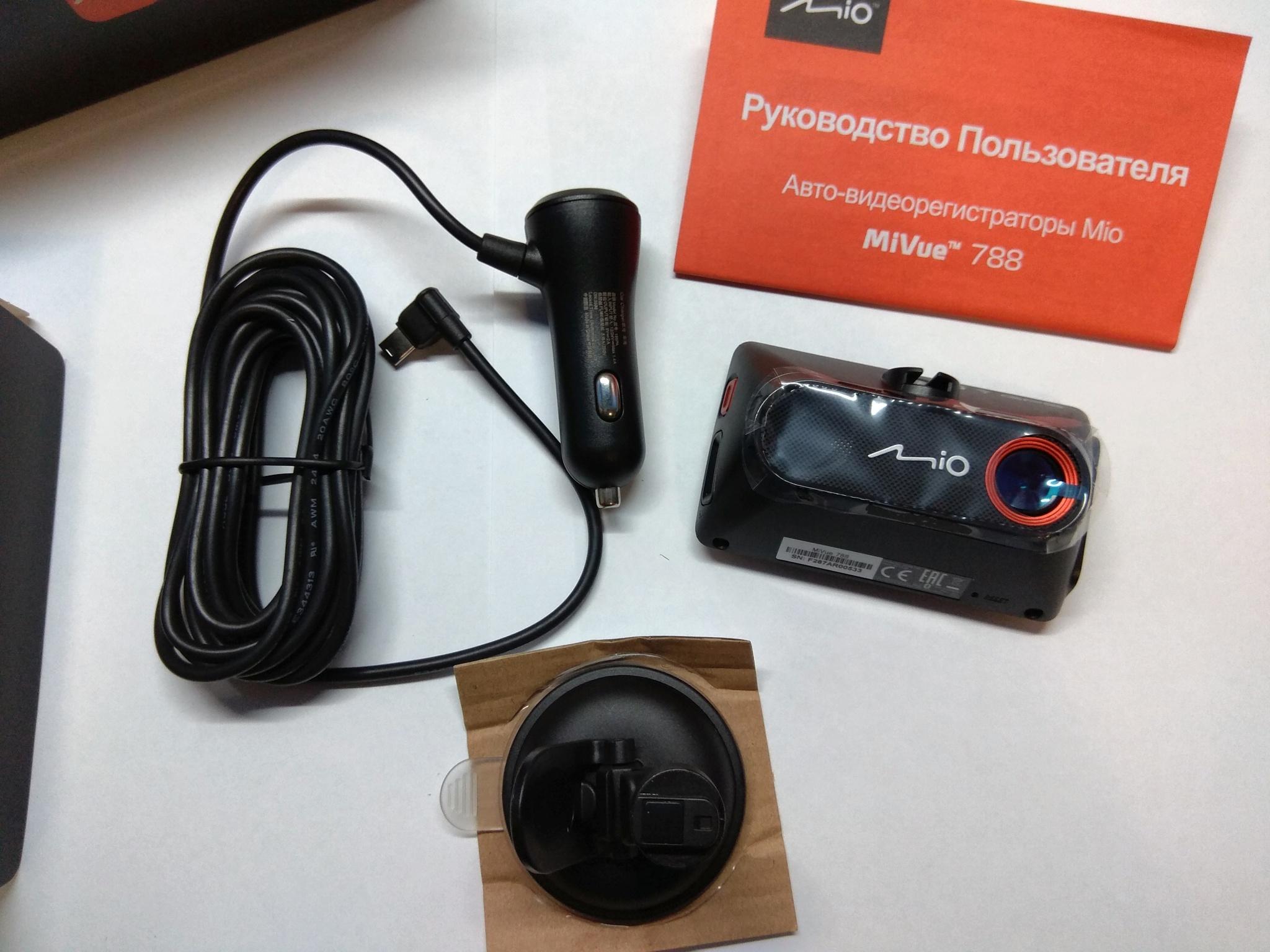 Какие видеорегистраторы за границей видеорегистратор qstar le4 купить