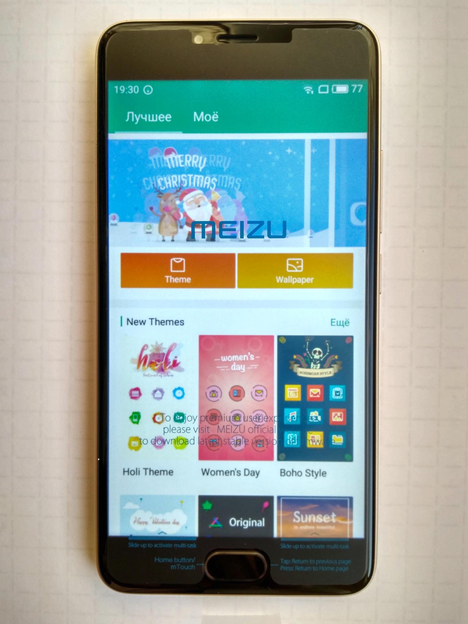 Обзор от покупателя на Смартфон Meizu M5 16GB Gold