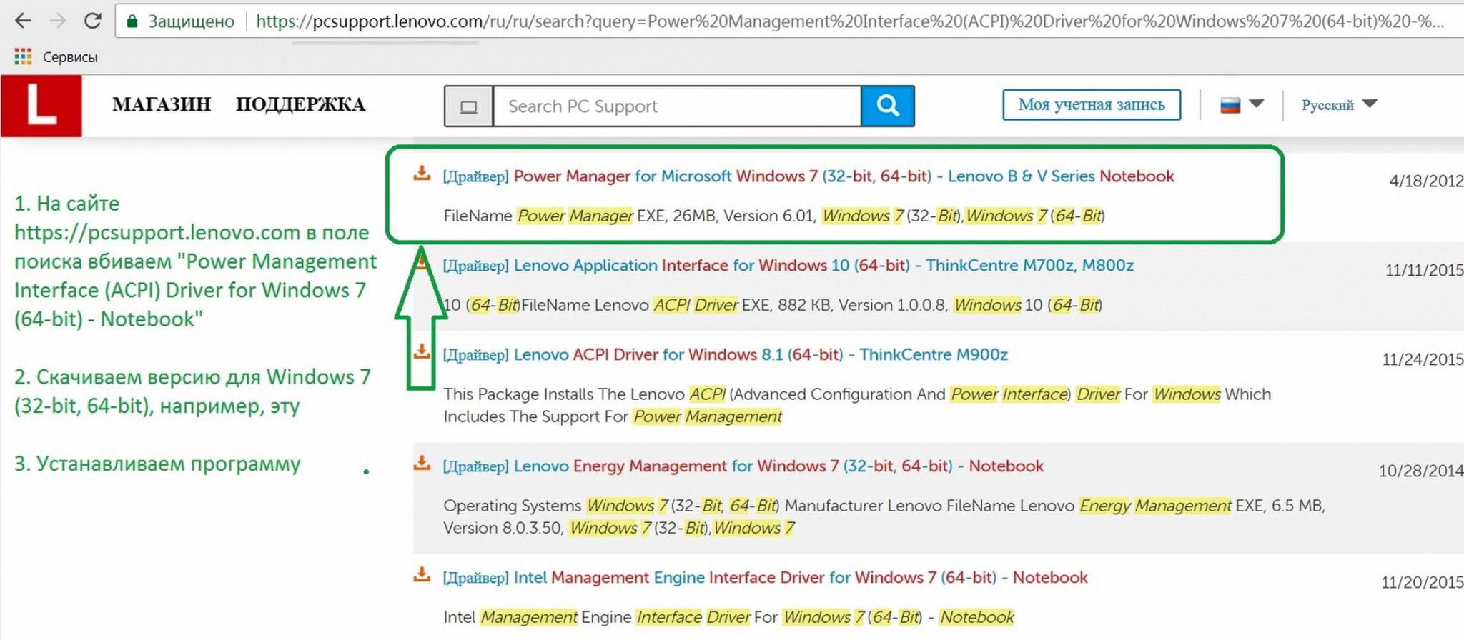 Обзор от покупателя на Ноутбук Lenovo IdeaPad 520-15IKB
