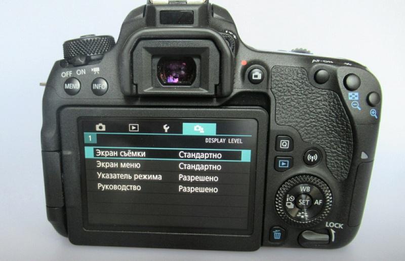 Фотоаппарат кэнон настройка четкости