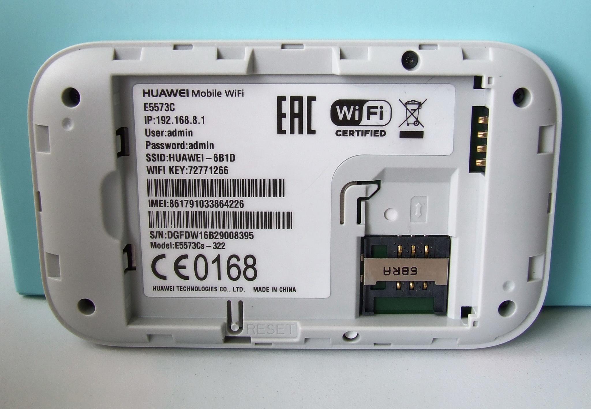 Обзор от покупателя на Модем (роутер) Huawei E5573Cs-322 4G USB Wi