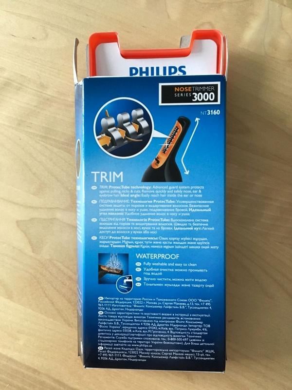 Обзор на Триммер Philips NT3160/10 для стрижки волос в носу и ушах - изображение 4