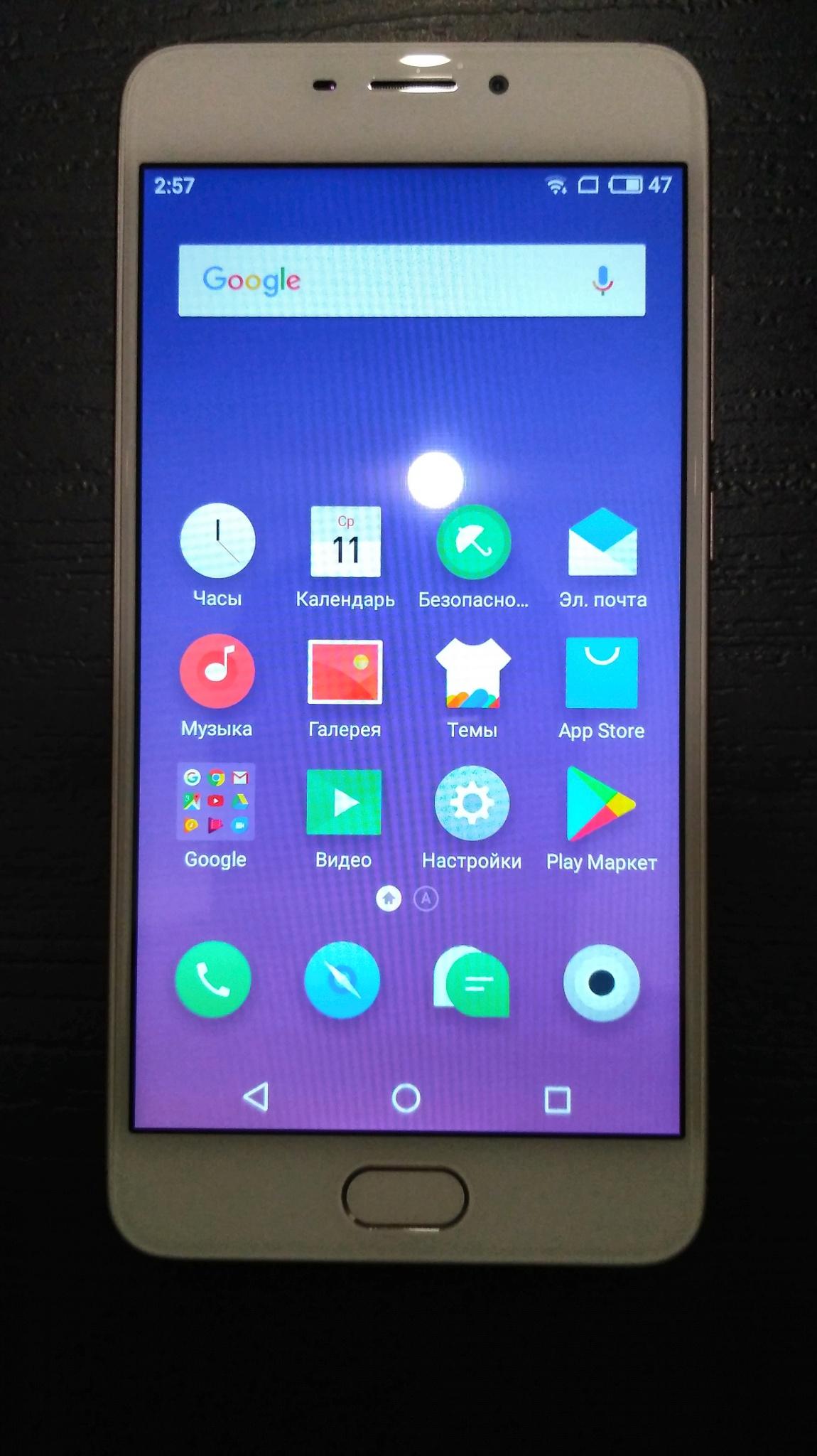744cdb97751f Обзор от покупателя на Смартфон Meizu M6 16Gb Gold — интернет ...