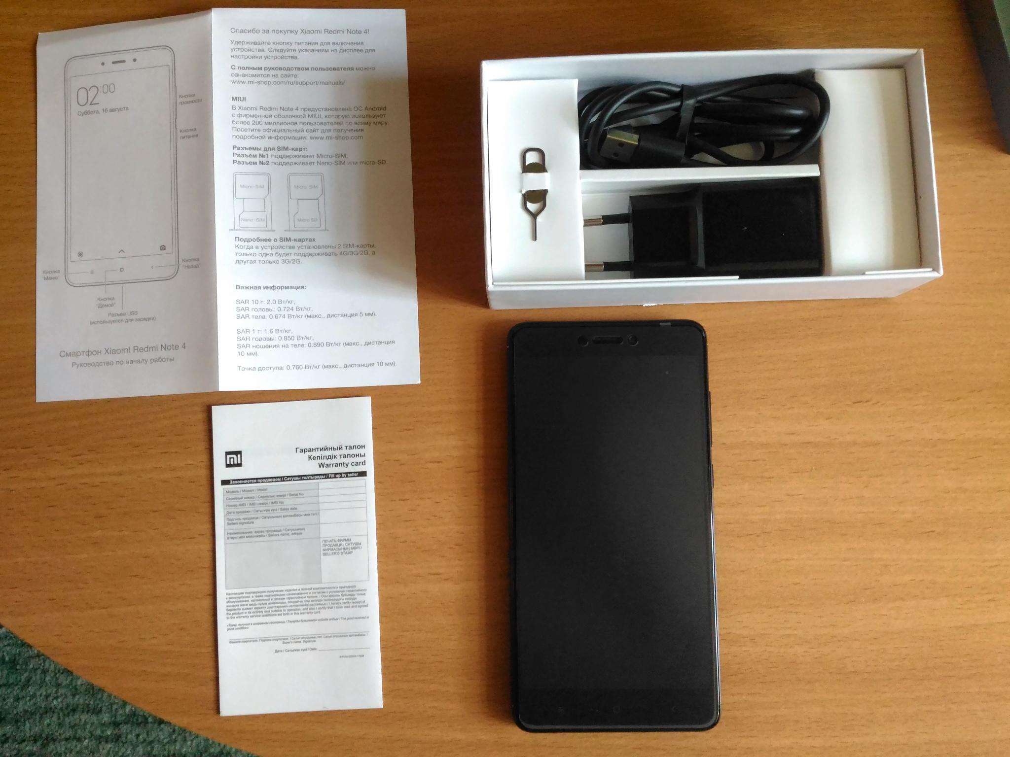Обзор на Смартфон Xiaomi Redmi Note 4 64GB 4GB Black изображение 1