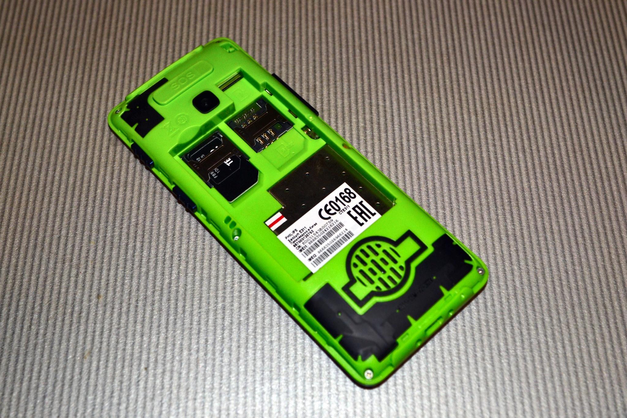 Разъем sim-карты Philips Xenium W65 купить в