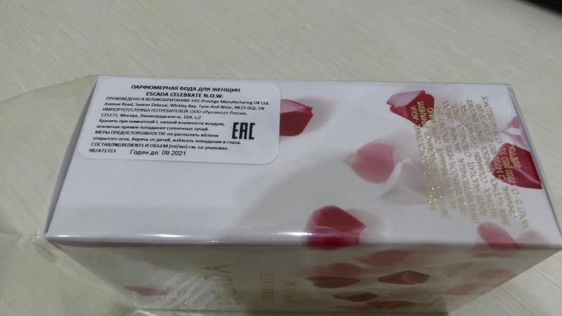Обзор на Женская парфюмерная вода Escada Celebrate Now, 80 мл - изображение 3
