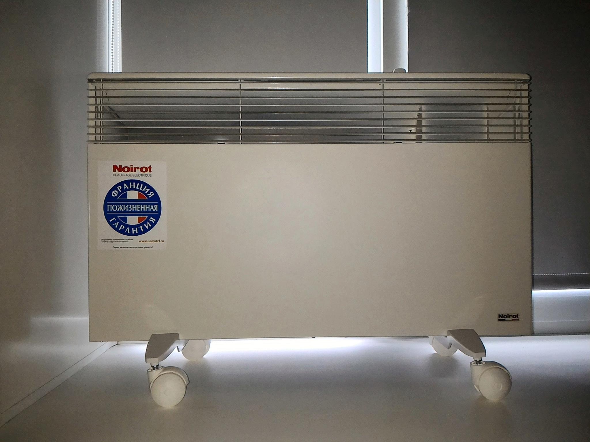 Конвекторы Electrolux (Электролюкс) - обзор лучших моделей ...