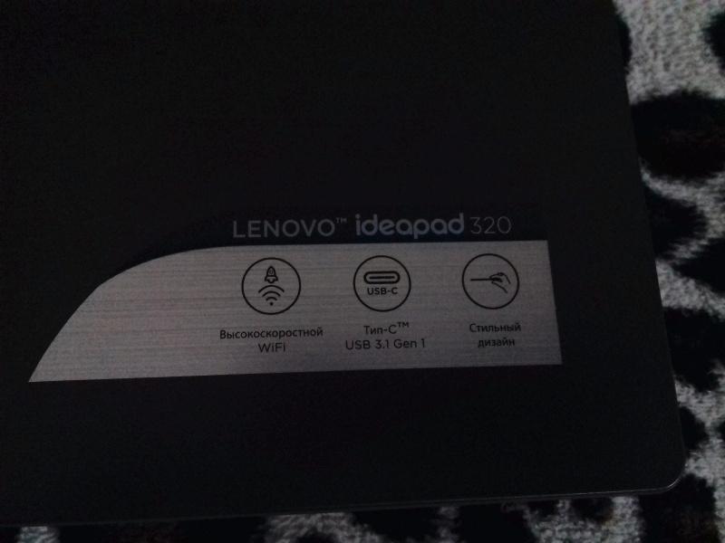 Обзор на Ноутбук Lenovo IdeaPad 320-15ISK (80XH00EHRK) - изображение 10