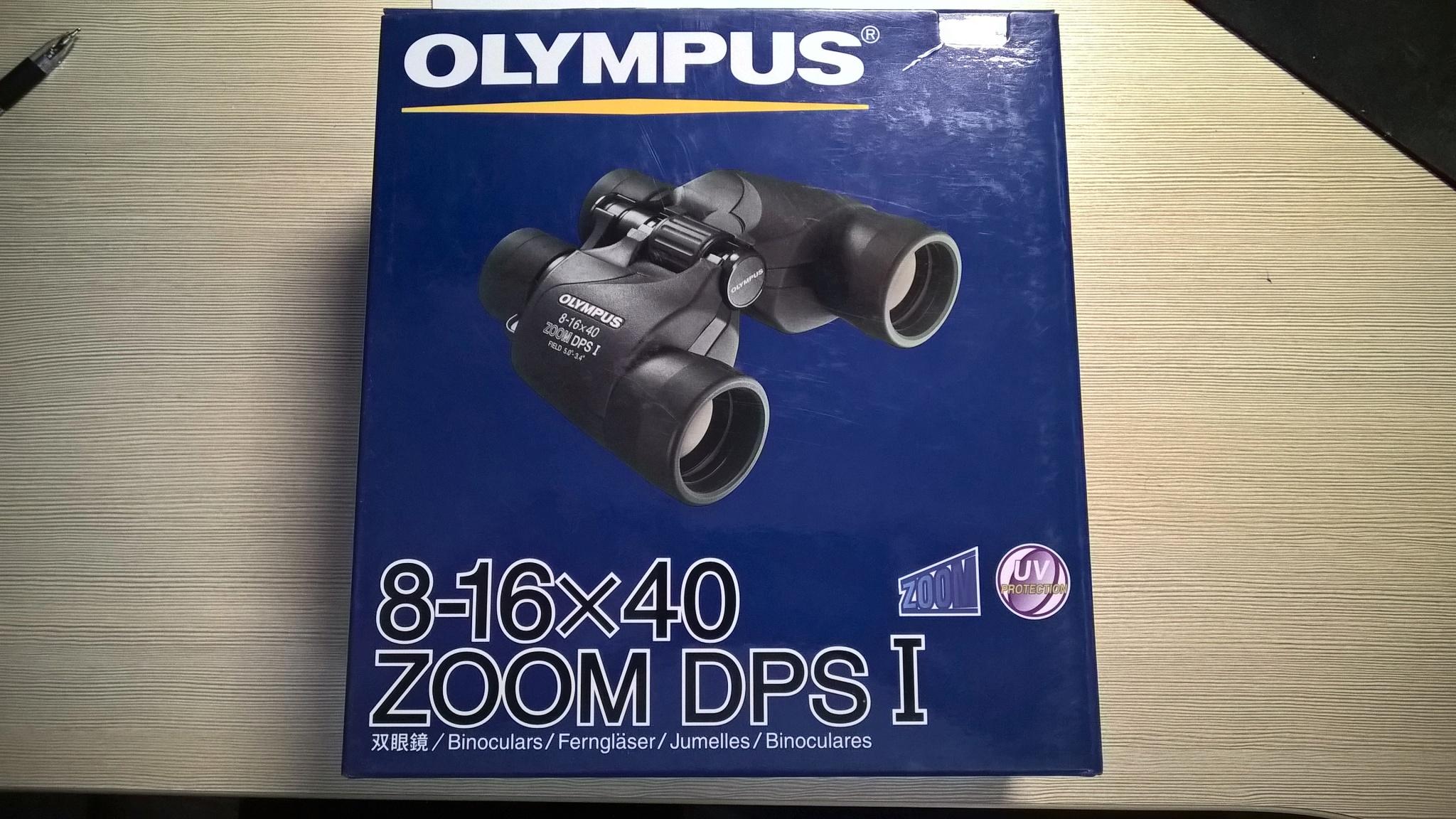 Fernglas olympus dps i: 10x42 exwp i profi ferngläser olympus