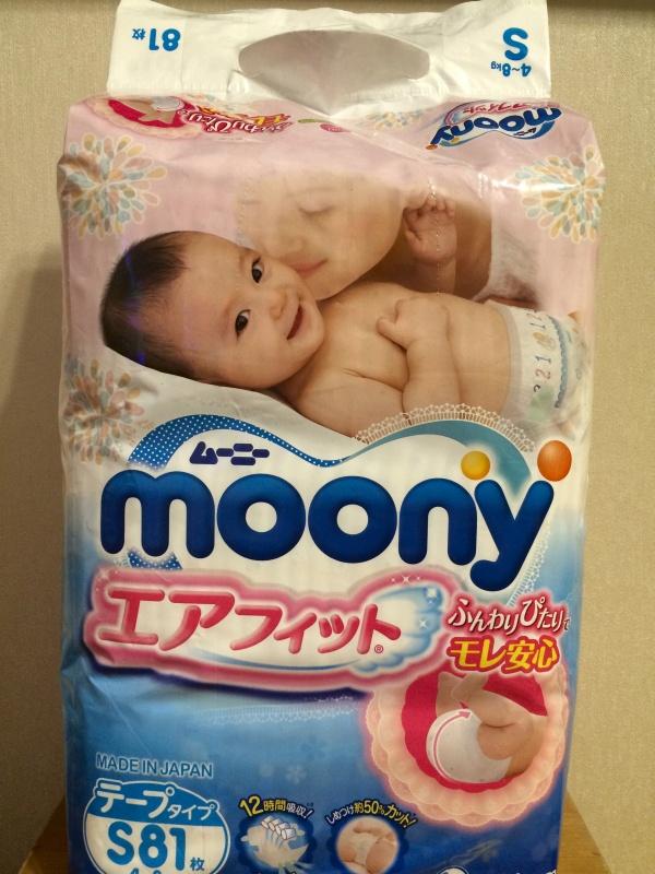 Подгузники Moony (Муни), до 5 кг, размер NB, 90 шт. — купить в ... f684f1e8928