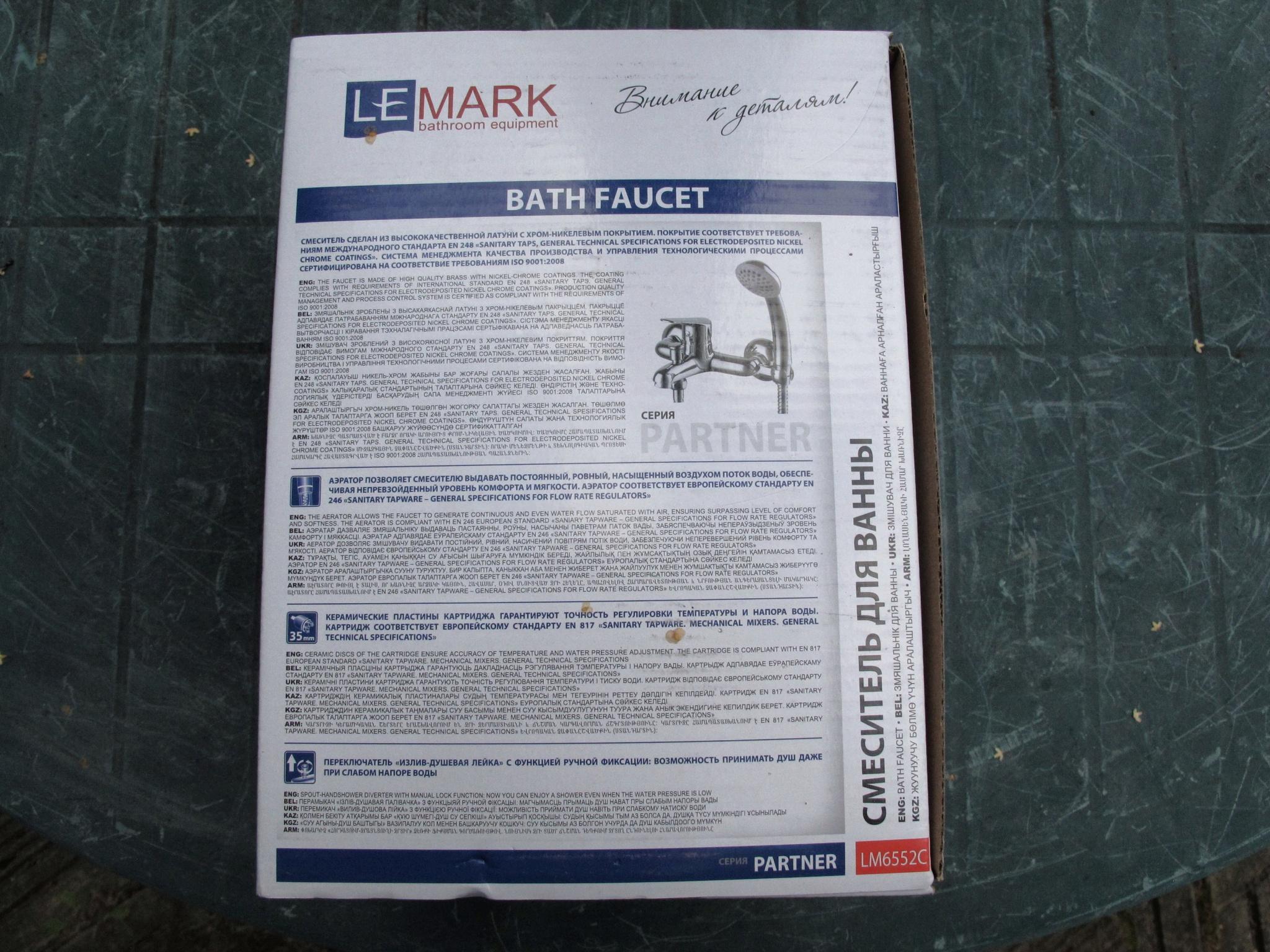 Lemark faucets: customer reviews 13