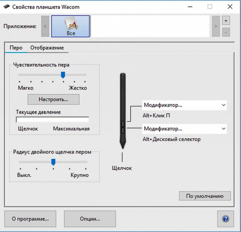 Обзор на Планшет графический One by Wacom M CTL-672-N - изображение 9
