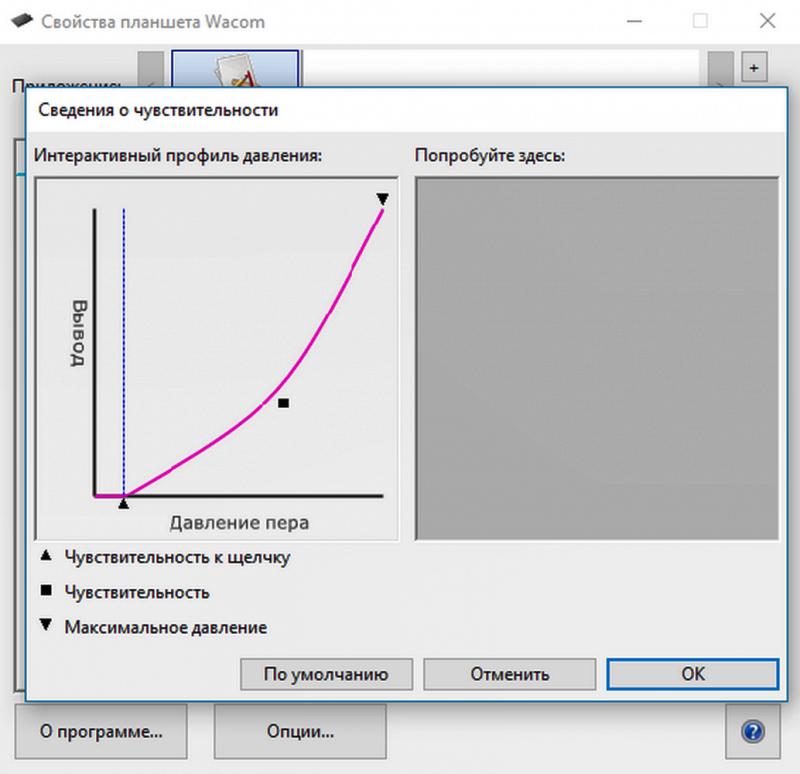 Обзор на Планшет графический One by Wacom M CTL-672-N - изображение 10