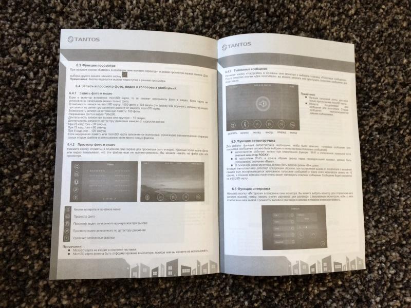 Обзор на Монитор видеодомофона TANTOS Rocky Wi-Fi (white) - изображение 6