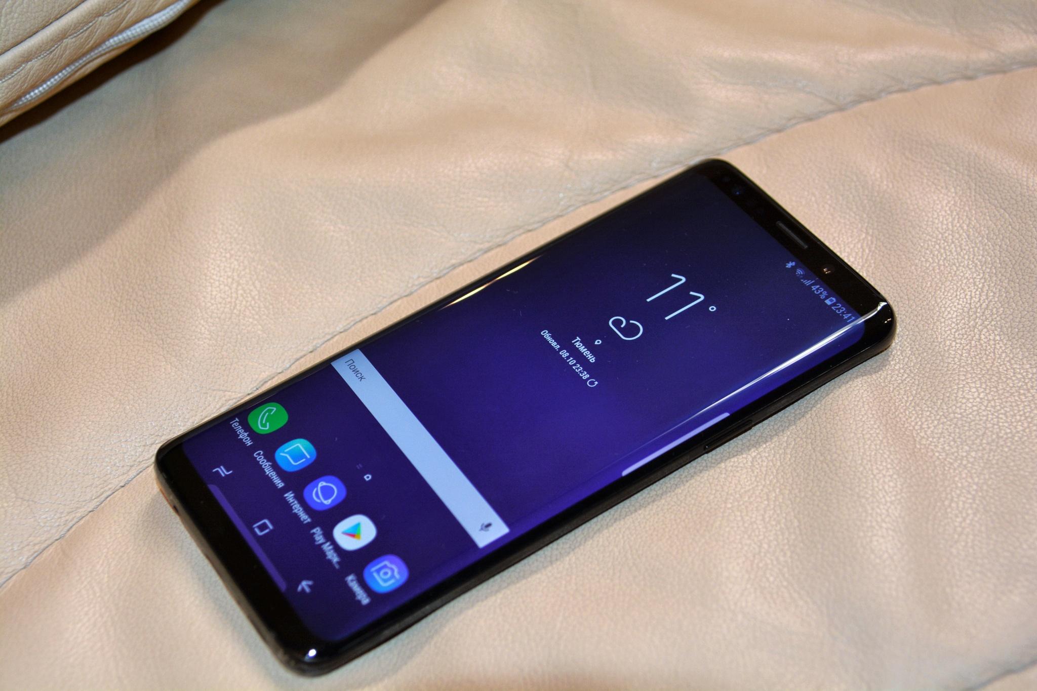73b079692f4 Обзор на Смартфон Samsung Galaxy S9 SM-G960F 64Gb черный бриллиант -  изображение 1