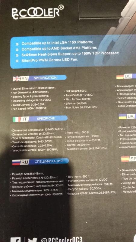 Обзор на Кулер для процессора PCCooler GI-X5B BLUE - изображение 3