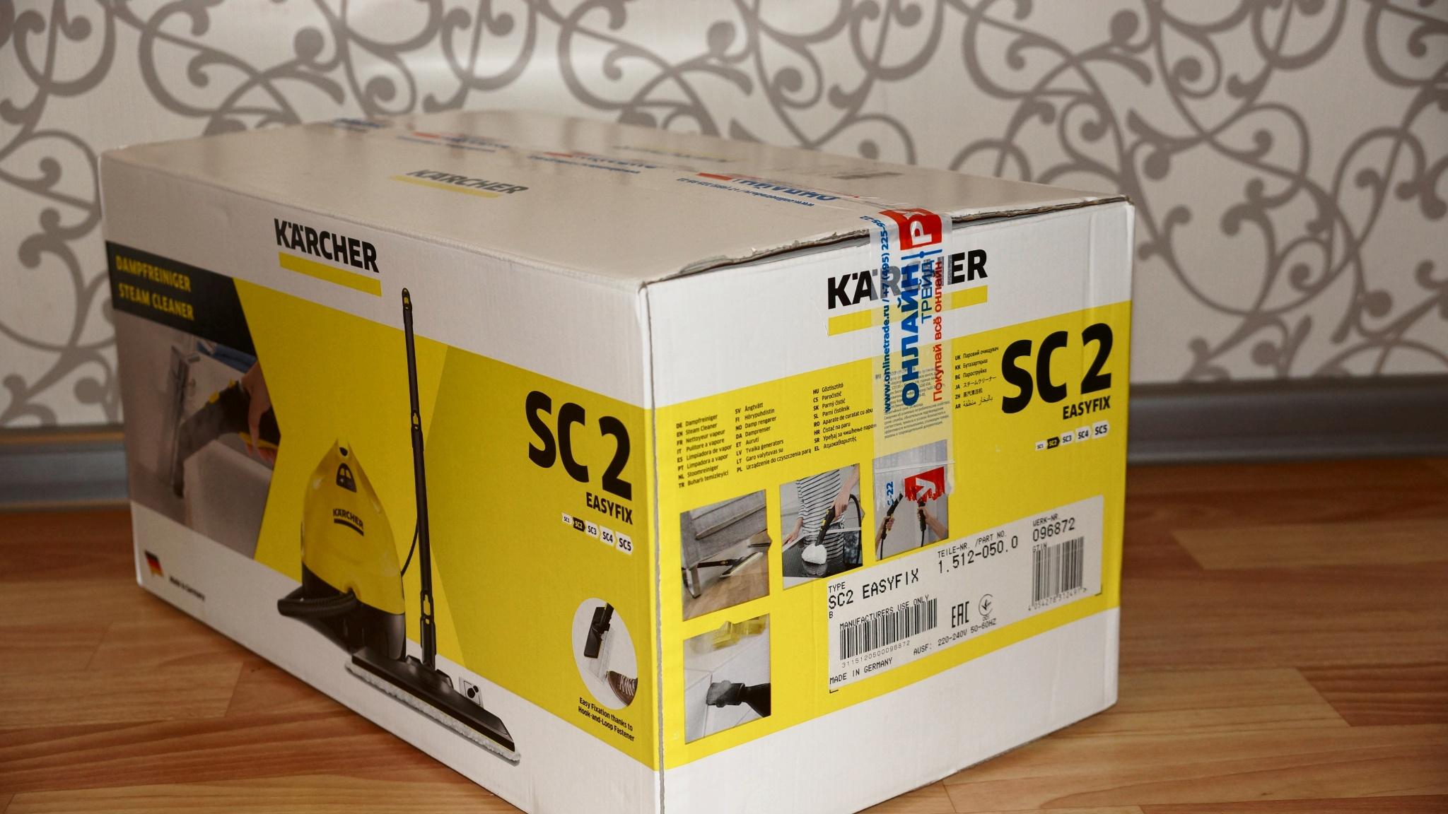 karcher sc 2 easyfix