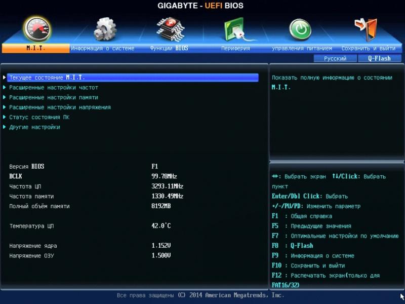 Обзор на Материнская плата GIGABYTE GA-H81M-S1 (LGA1150, micro ATX) - изображение 15