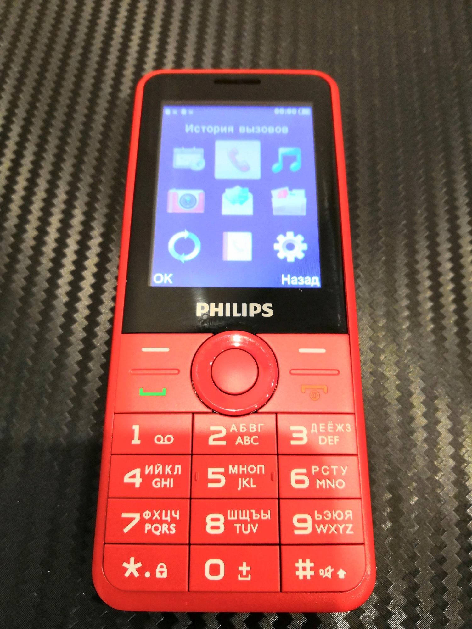 c001b346fb83 Обзор от покупателя на Мобильный телефон Philips Xenium E168 Red ...