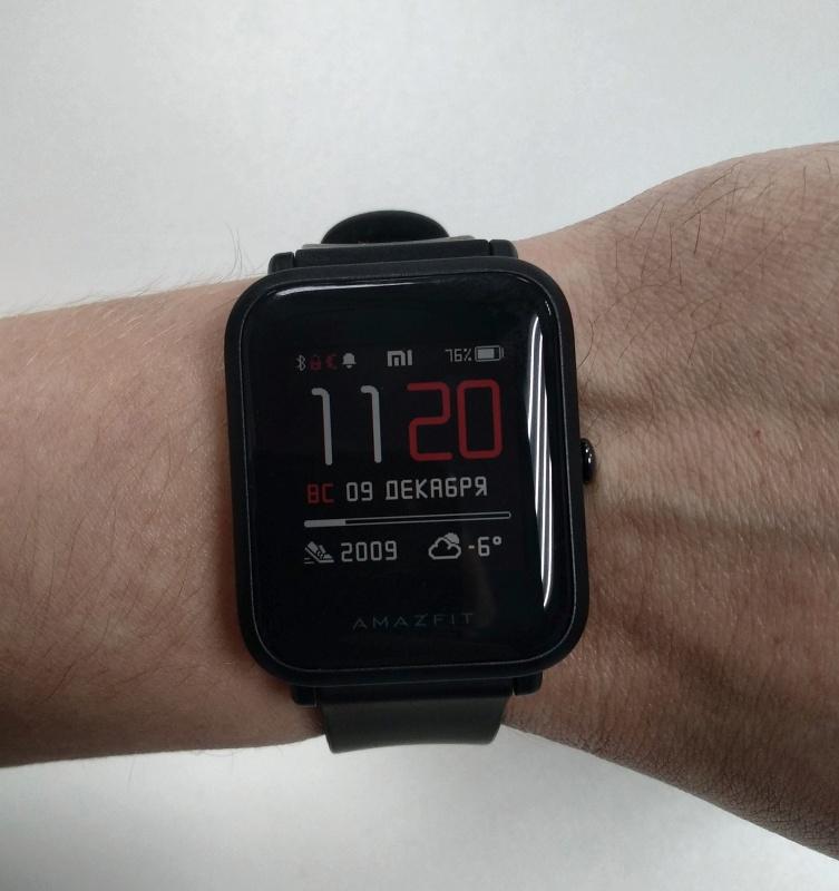 0c82c6ef Смарт-часы Xiaomi Amazfit Bip Cinnabar Red — купить в интернет ...