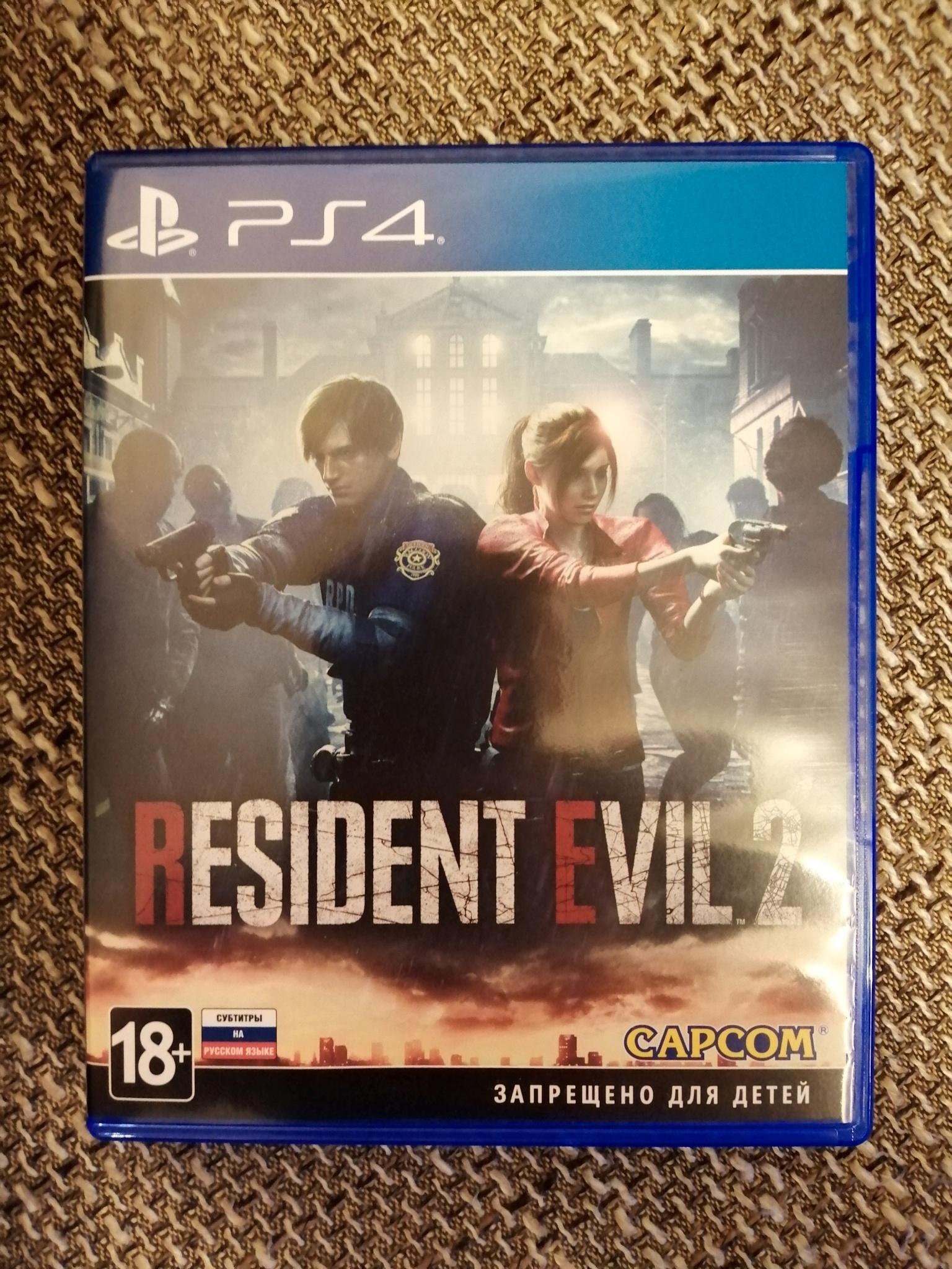 Играть resident evil 2 онлайн