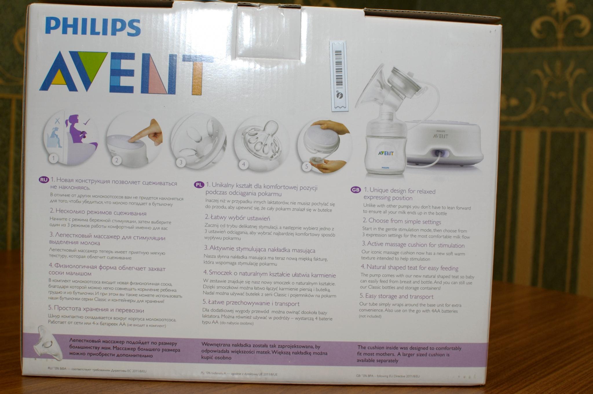 Массажер для стимуляции молока старвак вакуумный аппарат отзывы