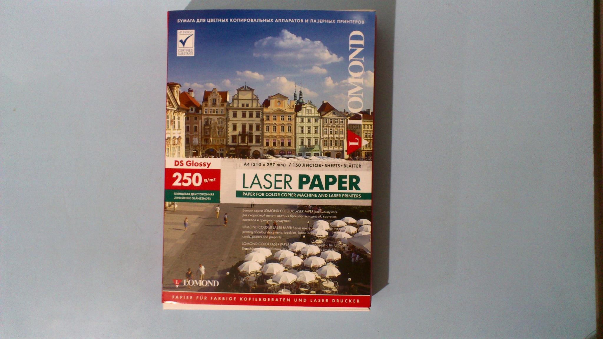 всем плотность бумаги для печати фото купить
