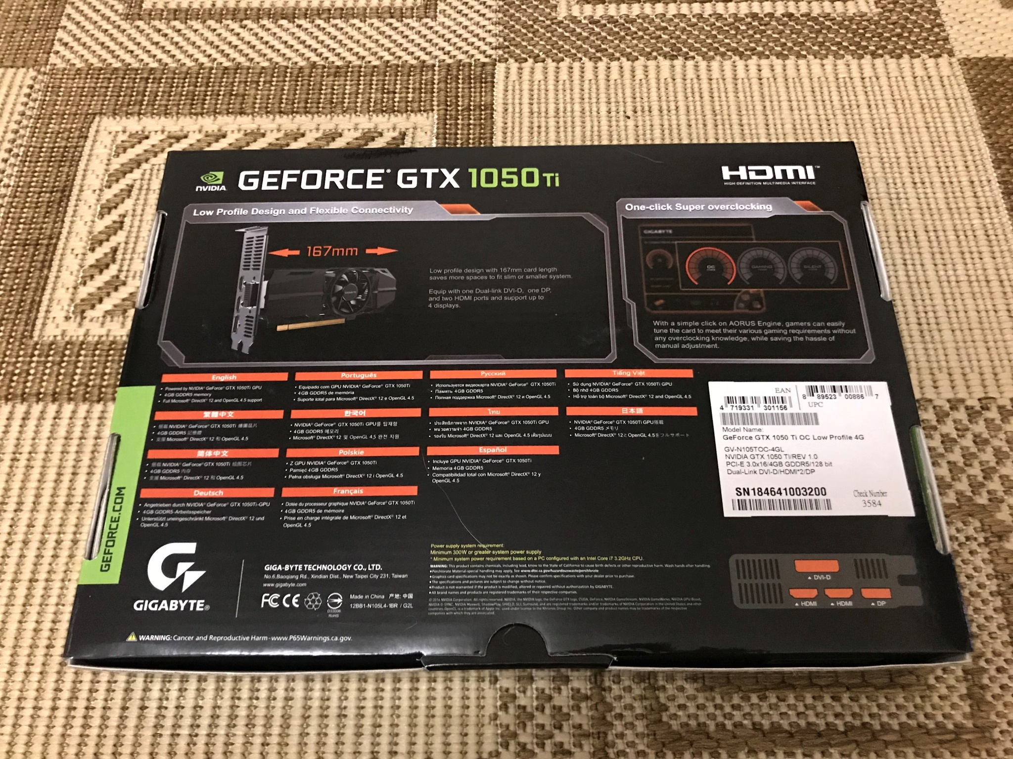 Обзор от покупателя на Видеокарта GIGABYTE GeForce GTX 1050