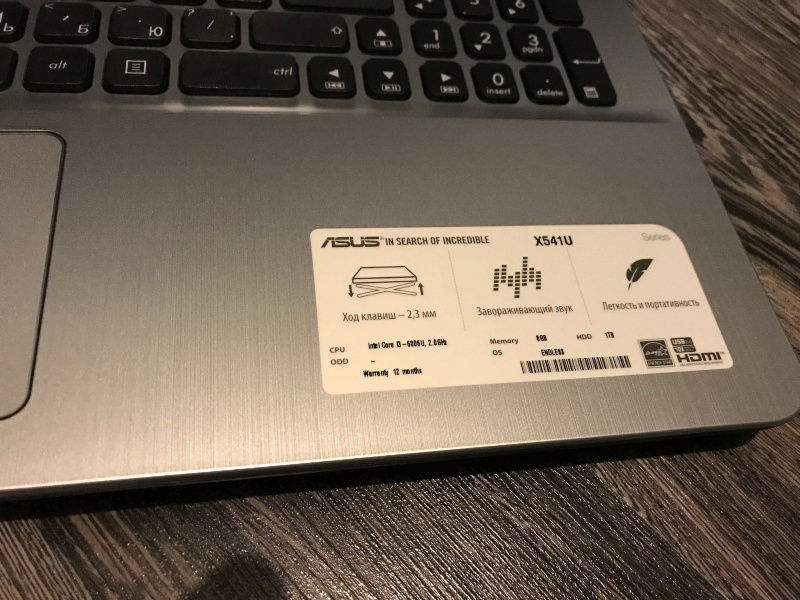 Обзор на Ноутбук ASUS VivoBook Max X541UV-DM1609 (90NB0CG3-M24160 - изображение 16