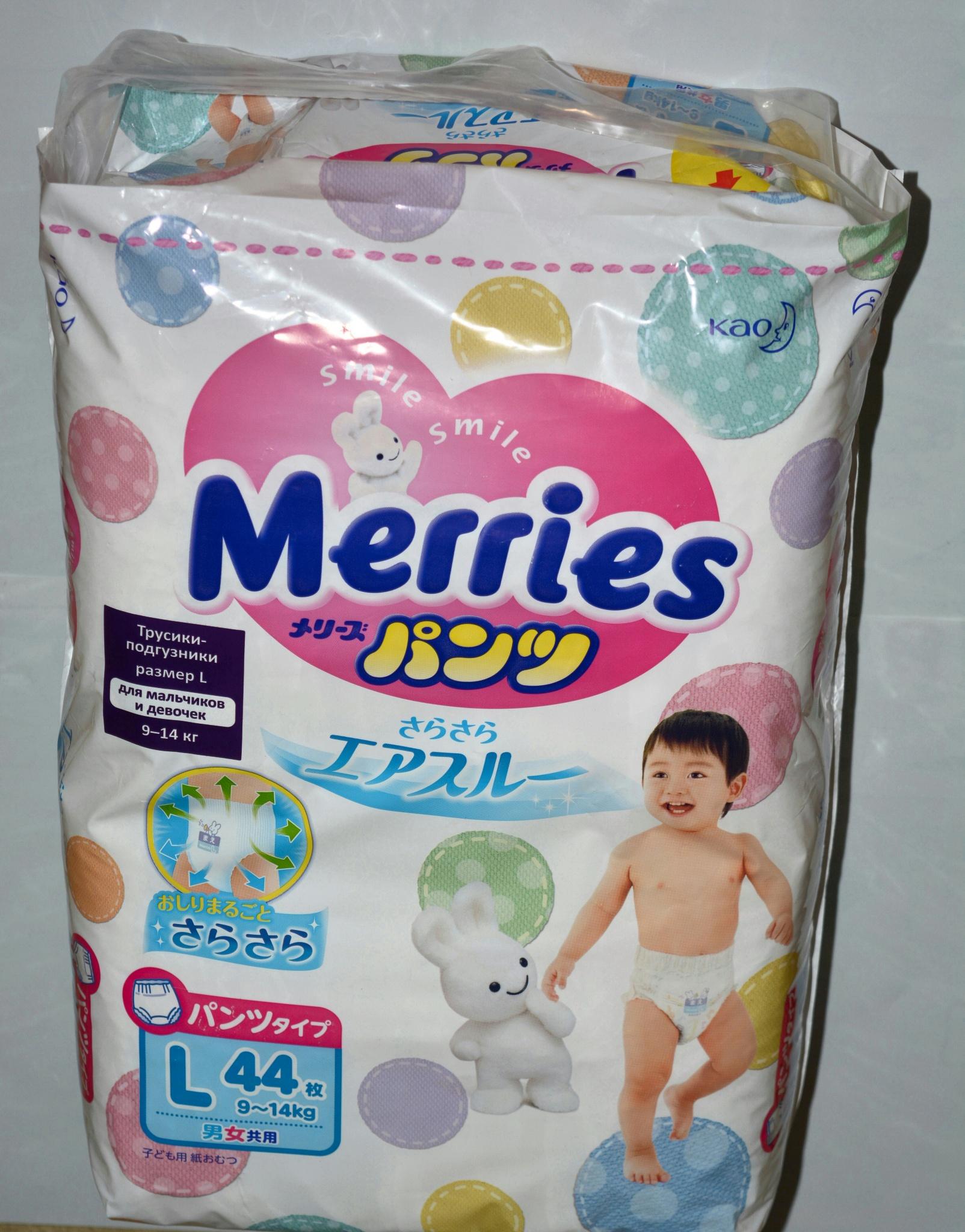 6fe98d0c1ab4 Обзор от покупателя на Трусики Merries (Мерриес) размер L (9-14 кг ...