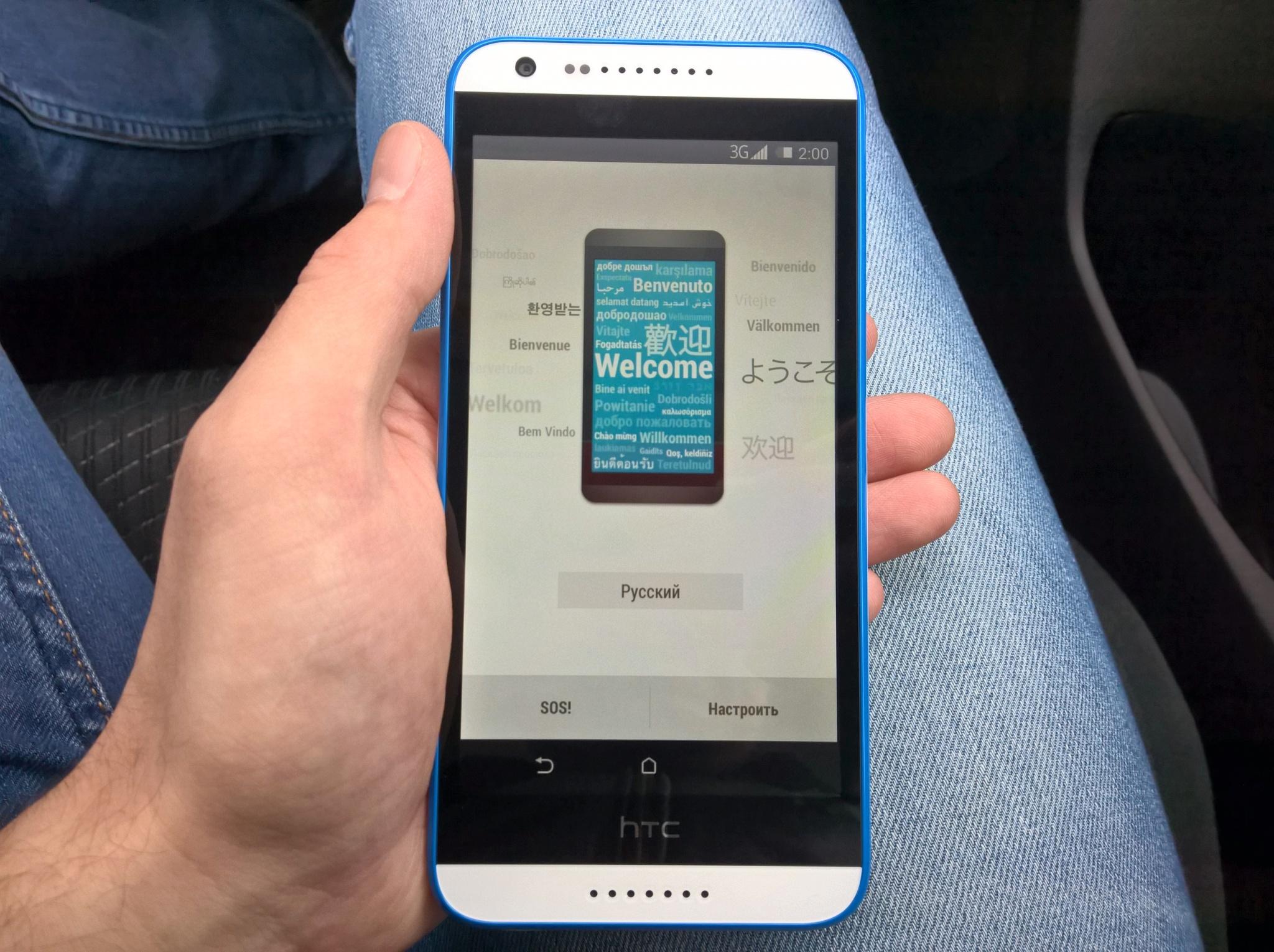 смартфон htc desire 620 инструкция