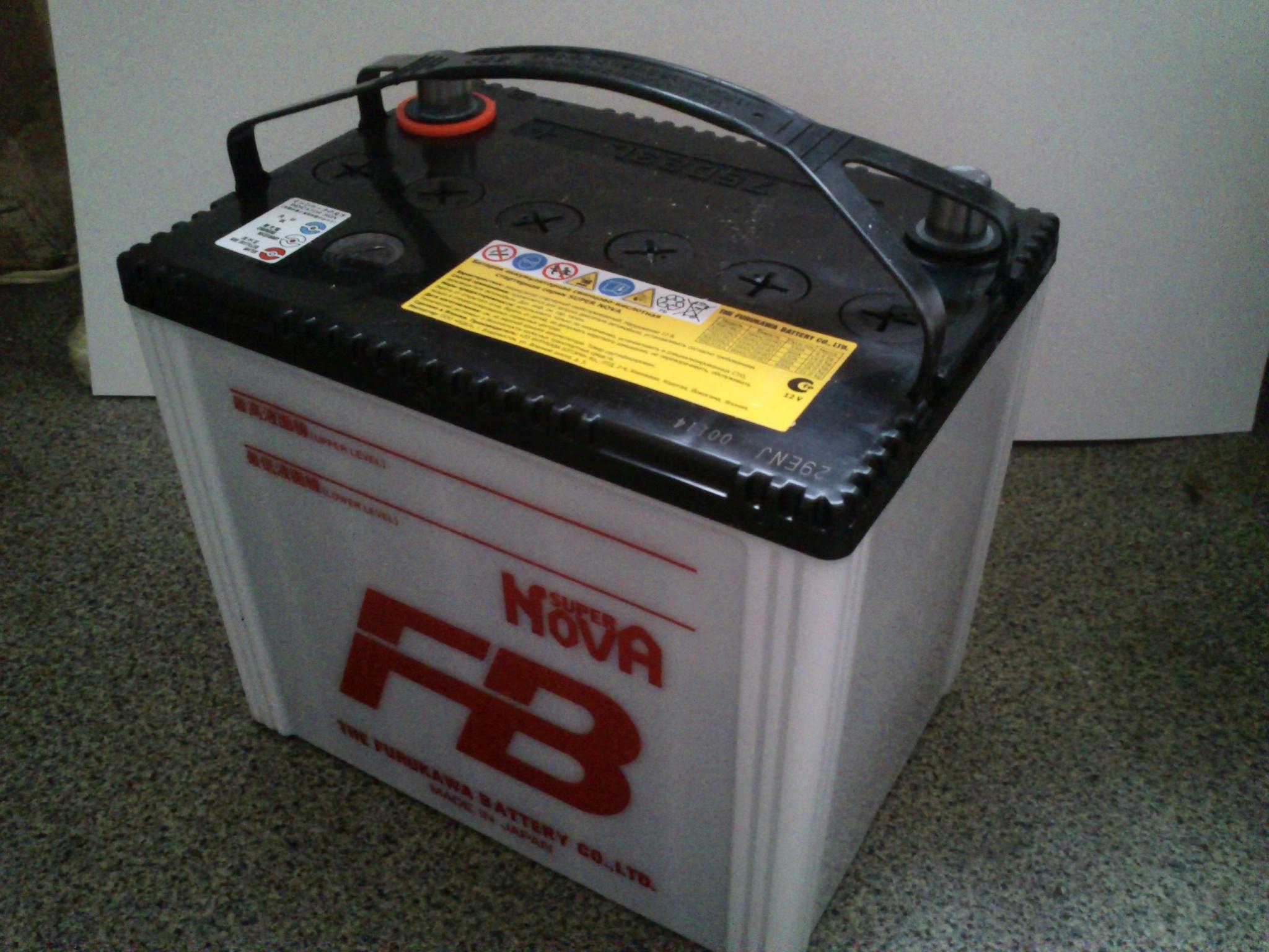 Аккумулятор super nova 75d23l много мебели скидки
