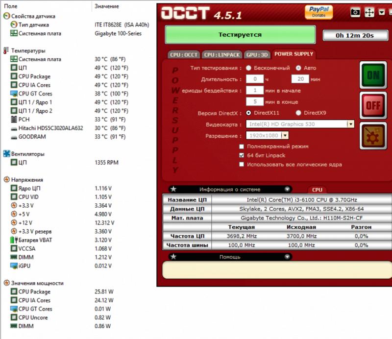 Обзор на Блок питания Foxconn 300W TFX FX-300T - изображение 21