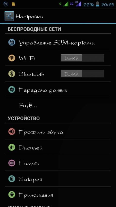Как сделать скриншот в texet