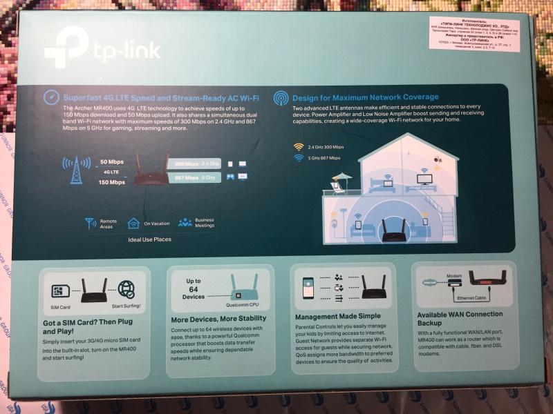 Обзор на Роутер двухдиапазонный tp-link 4G LTE Wi-Fi Archer MR400 - изображение 10