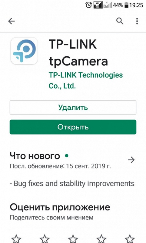 Обзор на Сетевая интернет-камера TP-LINK NC450 - изображение 17