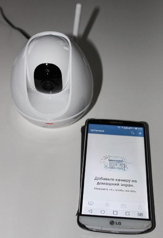 Обзор на Сетевая интернет-камера TP-LINK NC450 - изображение 18