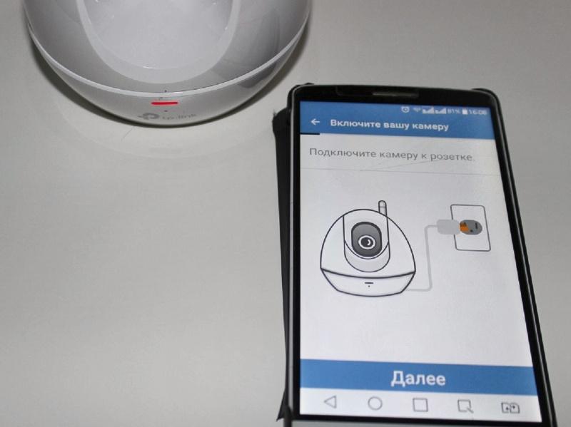 Обзор на Сетевая интернет-камера TP-LINK NC450 - изображение 20