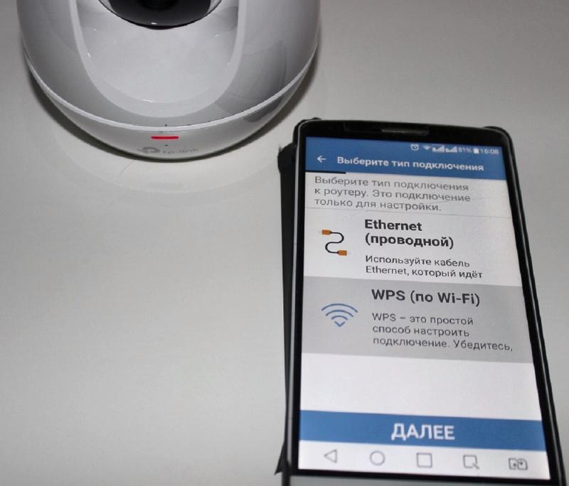 Обзор на Сетевая интернет-камера TP-LINK NC450 - изображение 21
