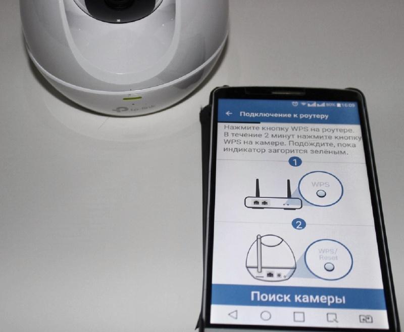 Обзор на Сетевая интернет-камера TP-LINK NC450 - изображение 22