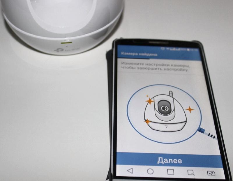 Обзор на Сетевая интернет-камера TP-LINK NC450 - изображение 23