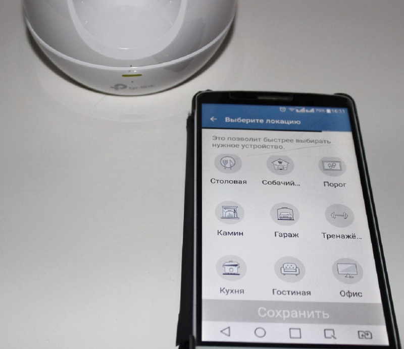 Обзор на Сетевая интернет-камера TP-LINK NC450 - изображение 25