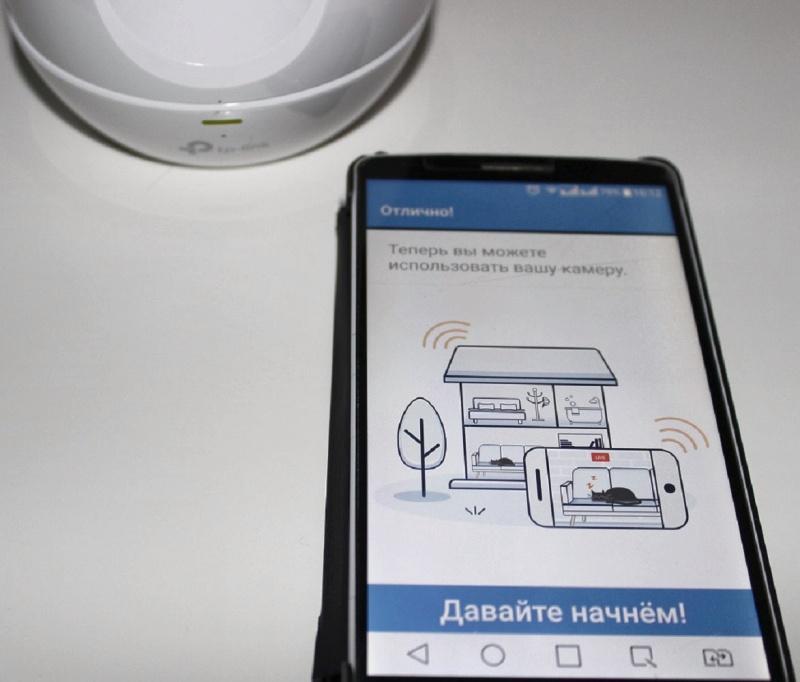 Обзор на Сетевая интернет-камера TP-LINK NC450 - изображение 26