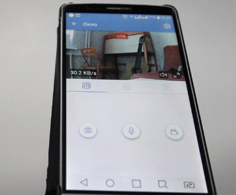 Обзор на Сетевая интернет-камера TP-LINK NC450 - изображение 33