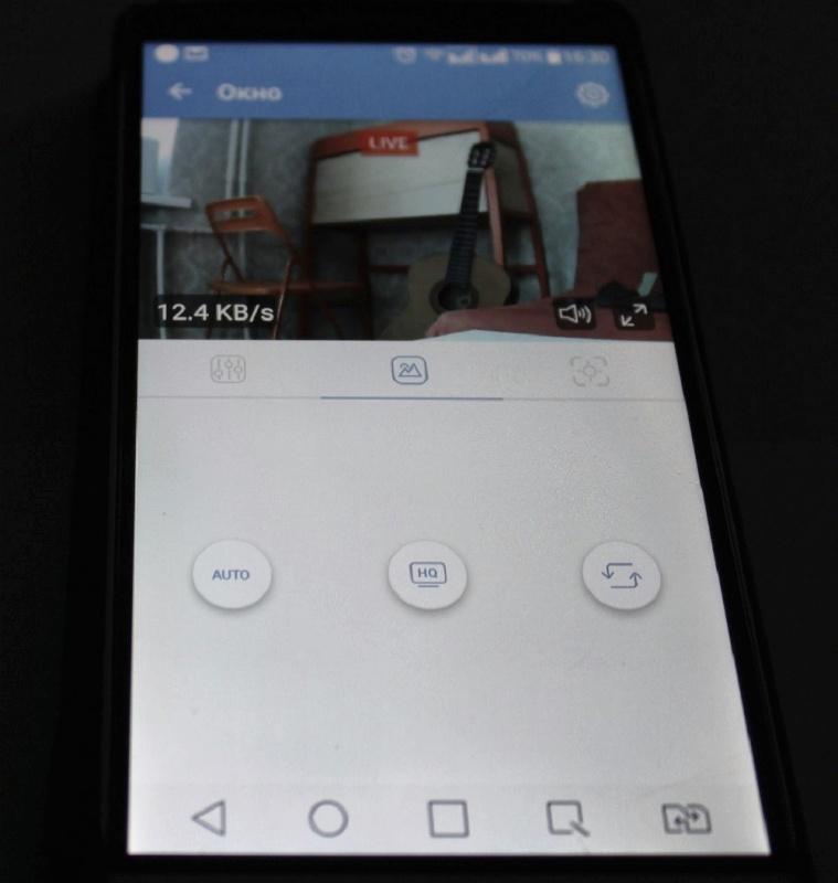 Обзор на Сетевая интернет-камера TP-LINK NC450 - изображение 34