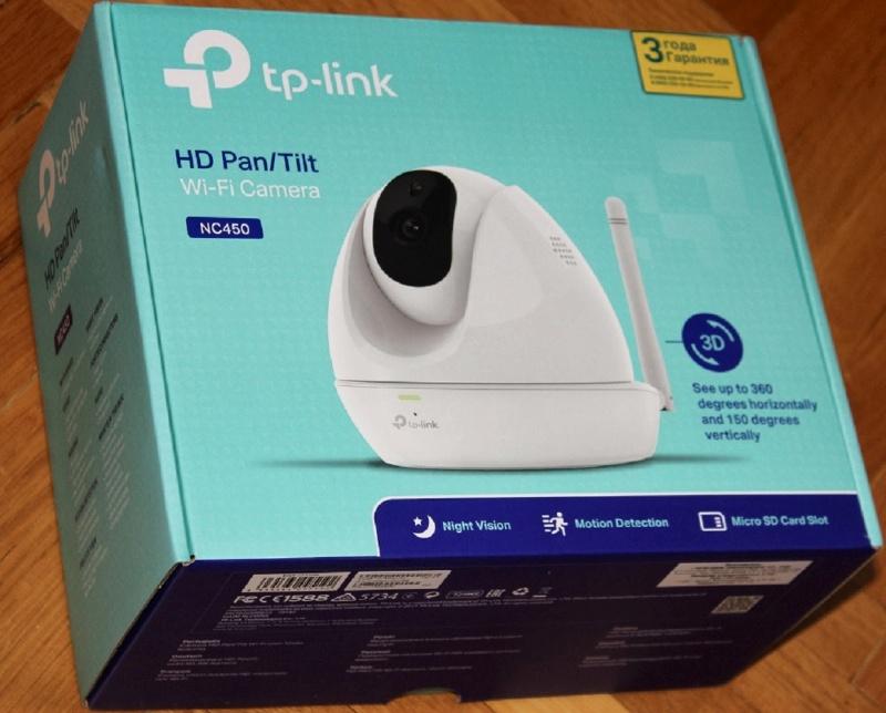 Обзор на Сетевая интернет-камера TP-LINK NC450 - изображение 3
